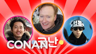 Live from the DMZ, Conan welcomes Steven Yeun. Plus, a special appearance by Supreme Leader Kim Jong-un and a guard...