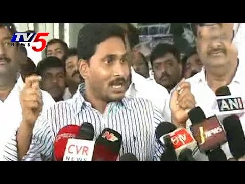 Chandrababu Escaping From Waiver of Loans | YS Jagan : TV5 News