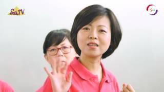 【賽斯醫學會】 第一屆年會暨醫學研討會蘇馬利合唱團演出