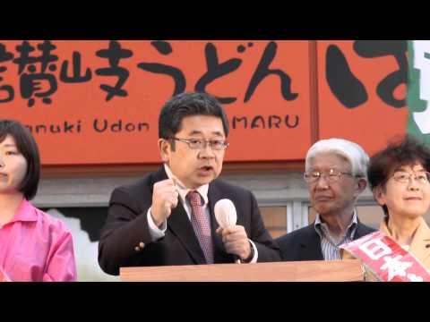 小池晃副委員長の派遣法改悪、「残業代ゼロ」法案、ブラック企業規制の演説部分