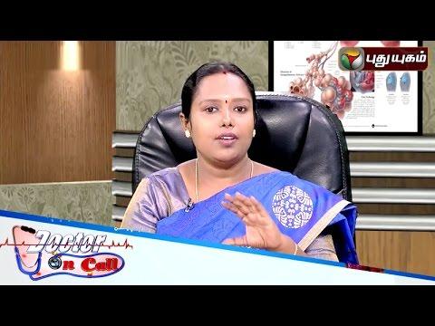 Doctor-On-Call-02-07-2016-Puthuyugam-TV