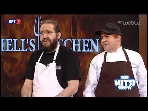 The Mitsi Show – 11 Απριλίου 2018 | ΕΡΤ