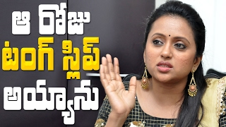 Video It was a slip of tongue that day: Suma Kanakala || Exclusive Interview || Winner Suya Suya Song MP3, 3GP, MP4, WEBM, AVI, FLV Januari 2019