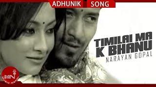 Timilai Ma K Bhanu - Rearranged Song Of Narayan Gopal