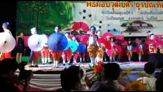 Lahan Sai Thailand  city photos gallery : Leo School Dancing 2016