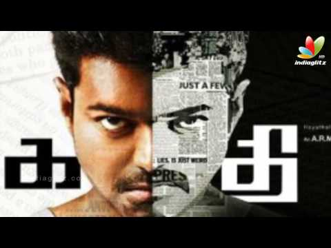 Vijay to Meet CM Seeking Protection | Kaththi Movie Problem | AR. Murugadoss, Samanth