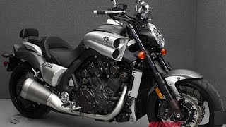 4. 2014  YAMAHA  VMX1700 VMAX 1700 - National Powersports Distributors