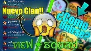 """🔥Bienvenidos A Un Nuevo Video🔥 En esta ocacion les hemos """"creado"""" un clan,donde solo las personas nivel 250 podrán unirse...🔝ID: 13847368⚡Esperamos y se unan y sean parte de esta familia,todos los 200+ serán bienvenidos, tambien pueden unirse a ทɛฟ✦ຮqʊสɗ2 donde podrás unirte desde el nivel 0+ ¿Que esperas? Unete yaa.🔱New Squad (miembrosYT)🔹Yizus Gameplay: https://goo.gl/eqj8C2🔹ShockGamer: https://goo.gl/MiAf1q🔹Lethal: https://goo.gl/yKS2nF🔹Cuchi: https://goo.gl/cgVScv🔹Piedra: https://goo.gl/wIzSY3🔹Dexter: goo.gl/qy84Ri🔹DG:https://goo.gl/b0AOCc🔹Zadick: https://goo.gl/bLWxNQ"""
