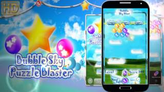 Bubble Sky Blaster YouTube video