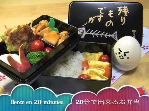 Recette Japonaise : Bento en 20 minutes sur a-vos-baguettes.com