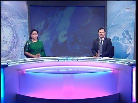 07 PM News || সন্ধ্যা ০৭ টার সংবাদ || 11