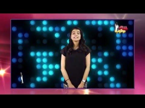 شيماء الرداف - تقيم الاعلامي حافظ البرغوثي