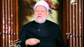 الفقه الإسلامي (أحكام الحج) جـ3   أ. د. علي جمعة