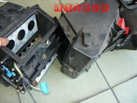 Evaporator core replacement Audi A4 1996(GIF)
