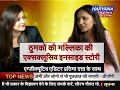 Sapna Chaudhary Shares her Experience of Big Boss and life with Pratima Dutta.