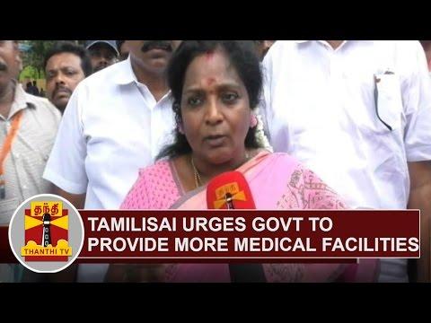 Tamilisai-Soundararajan-urges-Govt-to-provide-More-Medical-Facilities-in-Hospitals-Thanthi-TV