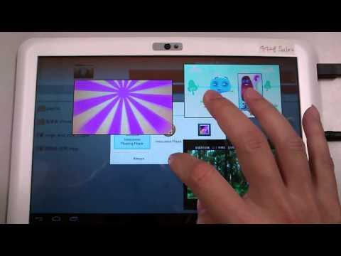 Video of Innocomm Player Plugin