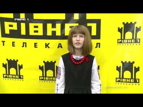 Лілія, 5 клас, НВК Колегіум