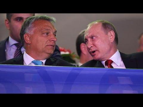 Στη Βουδαπέστη ο Πούτιν για το Παγκόσμιο Πρωτάθλημα Τζούντο