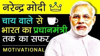 Nonton Narendra Modi biography In Hindi | Prime Minister Of India & BJP Leader | PM Narender Modi Ji Film Subtitle Indonesia Streaming Movie Download