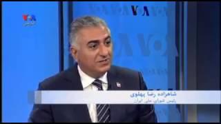 شاهزاده رضا پهلوی، در یک مصاحبه اختصاصی با ستاره درخشش مدیر بخش فارسی صدای آمریکا