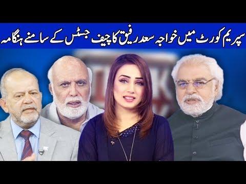 Think Tank With Syeda Ayesha Naaz | 15 September 2018 | Dunya News