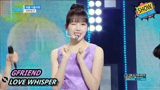 Show! Music core 20170819GFRIEND - LOVE WHISPER, 여자친구 - 귀를 기울이면 ▶Show Music Core Official Facebook Page - https://www.facebook.com/mbcmusiccore
