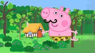 Peppa Pig en Español Episodios completos | George el gigante 💚 Pepa la cerdita