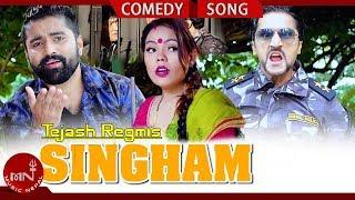 Kauli Budhi's New Comedy Song - Singham - Tejas Regmi & Sandhya Budha (Kauli Budhi)
