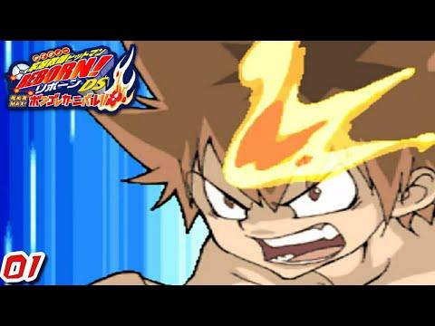 Katekyoo Hitman Reborn DS Shinuki Max Vongola Carnival เป่าหมายที่ 1 : ผมคือสึนะจอมห่วยฮับ !!!