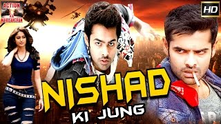 Nonton Nishad Ki Jung l 2016 l South Indian Movie Dubbed Hindi HD Full Movie Film Subtitle Indonesia Streaming Movie Download