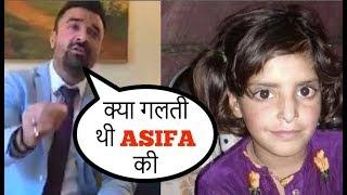 Video Ajaz Khan VERY ANGRY Reaction On Asifa Kathua Case MP3, 3GP, MP4, WEBM, AVI, FLV April 2018