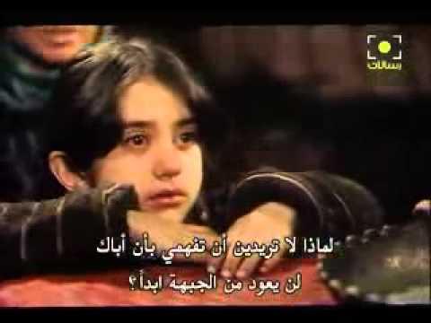 فلم ايراني الزهرة المتجمدة مترجم