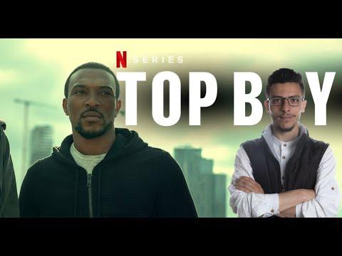 مسلسل  TOP BOY البريطاني - مراجعة مسلسلات نتفلكس الاصلية