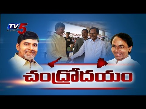 Telugu CMs To Meet Today @ Raj Bhavan   Aim To Resolve Disputes : TV5 News