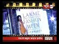 Kangana Ranaut wardrobe malfunction at Lakme Fashion Week