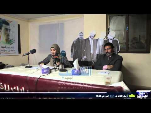 دستور السيسي الهزلي| عقوبة فرد الأمن المخالف لشروط الإعتقال 200 جنيه فقط