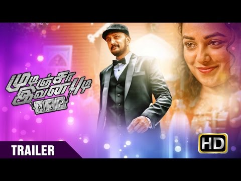 Mudinja Ivana Pudi | Official Trailer | MIP Tamil Movie | Sudeep | Nithya Menen | KS Ravikumar