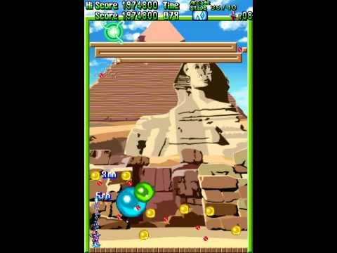 Pang : Magical Michael Nintendo DS