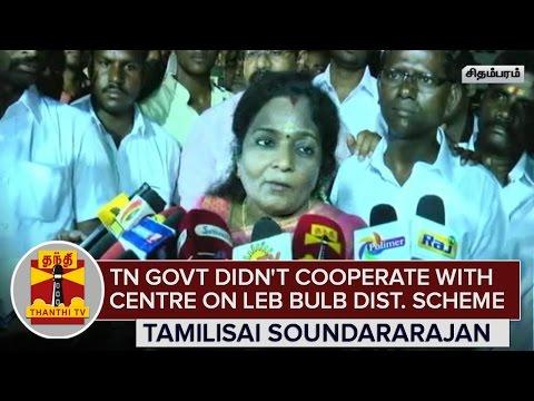 TN-Govt-didnt-Cooperate-with-Centre-on-LED-Bulb-Distribution-Scheme--Tamilisai-Soundararajan