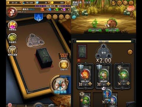 《奧義同花順》手機遊戲玩法與攻略教學!