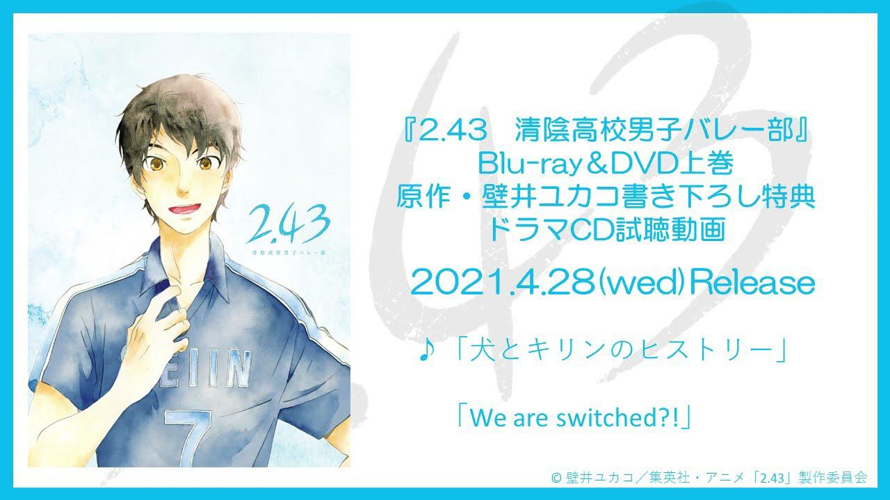 Blu-ray&DVD上巻特典壁井ユカコ書き下ろしドラマCD試聴動画