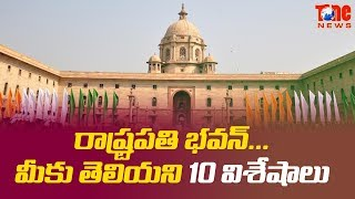 India's President Will Be Announced Officially Today. Watch This Video To Know 10 Unknown Facts About Rashtrapati Bhavan. Shocker : These Hyd Beggars Daily Income Is 1 Cr - https://youtu.be/6A7Z5XEyBlUJawan Shoots Army Major For Silly Reason - https://youtu.be/pNFXgTpJ_K4Separate Flag For Karnataka State, But Why ? - https://youtu.be/hUFdodG4mh4Mystery Demises In The Family - https://youtu.be/xM2hsWpgMG0