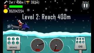 Game Name: Hill Climb RacingDownload Link on Apk:http://sh.st/T6QTsDownload Link on Google Play:http://sh.st/T6QQL