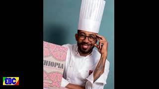 #etv የምግብ ባለሞያዉ ሼፍ ዮሀንስ (Chef Yohanis) በአዲስ መፅሀፉ ዙሪያ በFm Addise 97.1 መሰንበቻ ፕሮግራም ያደረገዉ ቆይታ