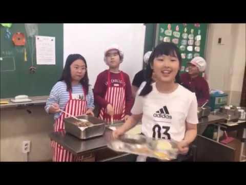 창영초등학교