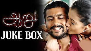Aaru Movie Songs || Jukebox