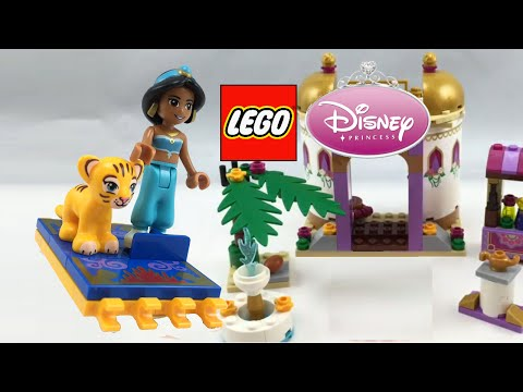 NEW LEGO JASMINE FROM SET 41061 DISNEY PRINCESS (dp012)