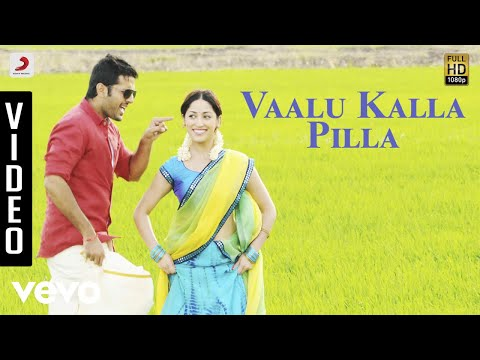 Courier Boy Kalyan - Vaalu Kalla Pilla Video | Nitin, Yami Gautam
