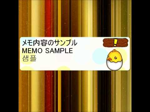 Video of Memo Pad Mukitamago (sticky)